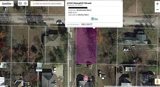 1519 Hemphill Street, Greenville, TX 75401 (MLS #14570413) :: All Cities USA Realty