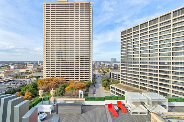 411 W 7th Street #1101, Fort Worth, TX 76102 (MLS #14572858) :: The Hornburg Real Estate Group