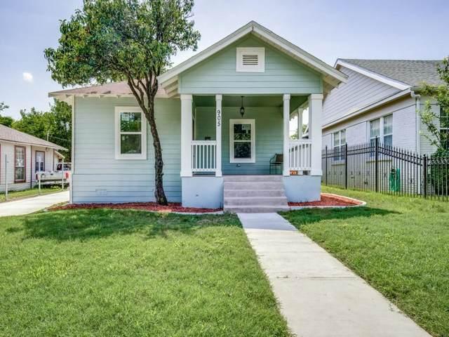 905 Hollywood Avenue, Dallas, TX 75208 (MLS #14594352) :: The Kimberly Davis Group