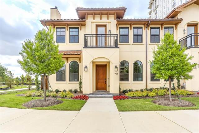 2800 Lakeside Parkway #104, Flower Mound, TX 75022 (MLS #14595049) :: Potts Realty Group