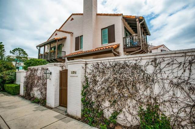 229 Casa Blanca Avenue, Fort Worth, TX 76107 (MLS #14598474) :: Keller Williams Realty