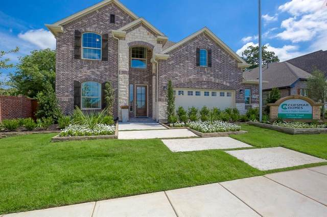 229 Chesapeake Drive, Forney, TX 75126 (MLS #14601748) :: Wood Real Estate Group