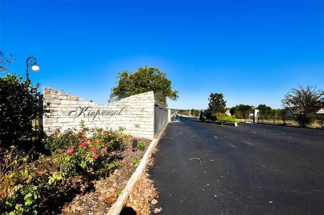 21902 Syrah Lane, Tyler, TX 75703 (MLS #14612808) :: Real Estate By Design