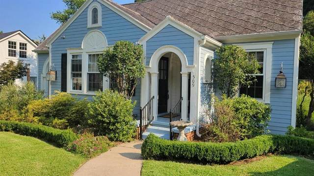 509 Elmwood Street, Shreveport, LA 71104 (MLS #14639018) :: Wood Real Estate Group
