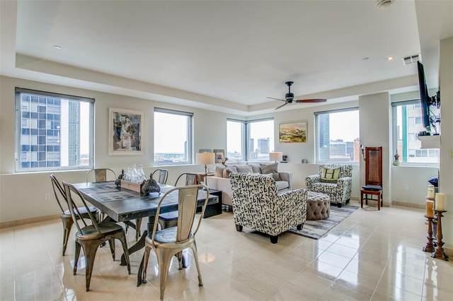 1505 Elm Street #1503, Dallas, TX 75201 (MLS #14660044) :: Real Estate By Design