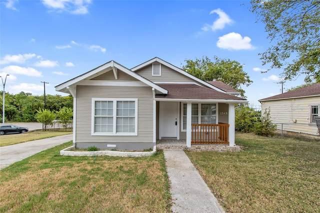 1543 E Louisiana Avenue, Dallas, TX 75203 (MLS #14664855) :: Trinity Premier Properties