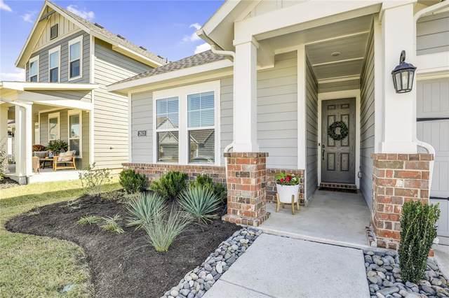 2613 Woodhill Way, Northlake, TX 76247 (MLS #14695562) :: Real Estate By Design