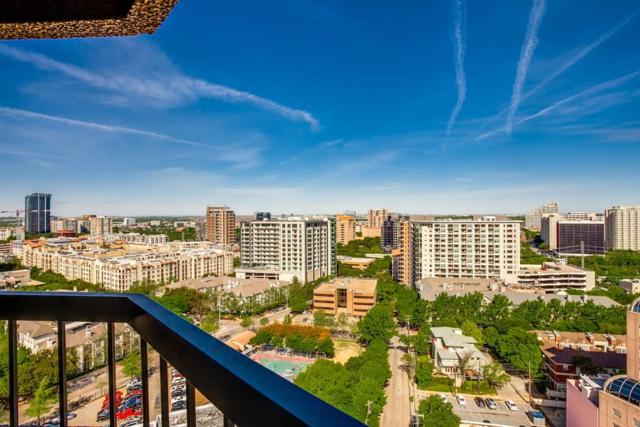 3030 Mckinney Avenue #1804, Dallas, TX 75204 (MLS #13979268) :: RE/MAX Landmark