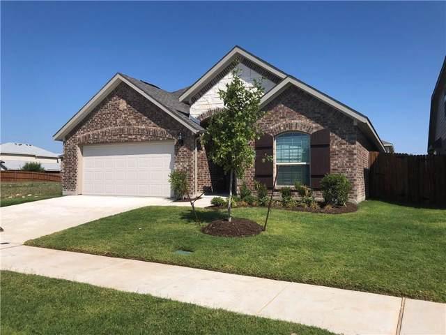 544 Tierra Vista Way, Fort Worth, TX 76131 (MLS #14029126) :: Lynn Wilson with Keller Williams DFW/Southlake