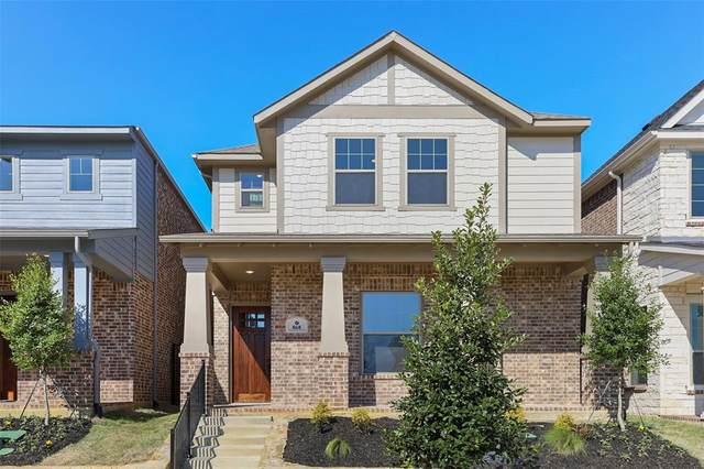 868 Deer Run Road, Flower Mound, TX 75028 (MLS #14176938) :: Real Estate By Design