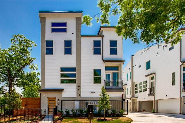 4706 Virginia Avenue #2, Dallas, TX 75204 (MLS #14250612) :: RE/MAX Pinnacle Group REALTORS