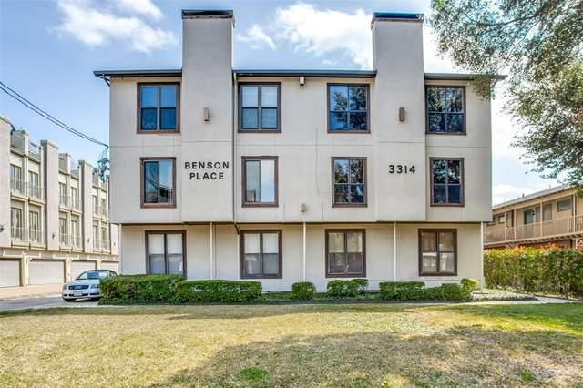 3314 Douglas Avenue #203, Dallas, TX 75219 (MLS #14266614) :: Century 21 Judge Fite Company