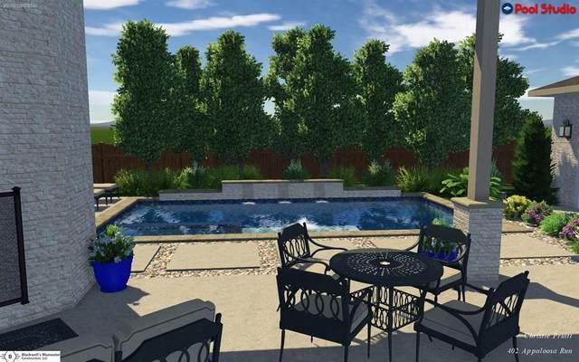 402 Appaloosa Run, Argyle, TX 76226 (MLS #14271659) :: North Texas Team | RE/MAX Lifestyle Property