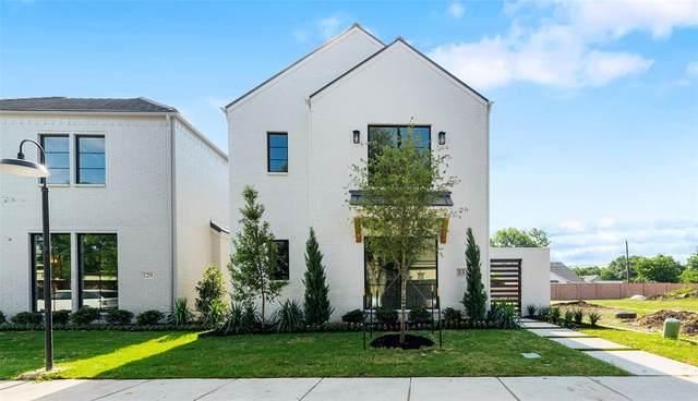 133 Magnolia Lane, Westworth Village, TX 76114 (MLS #14328568) :: The Chad Smith Team