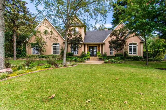 4455 Cascades Boulevard, Tyler, TX 75709 (MLS #14447048) :: The Daniel Team