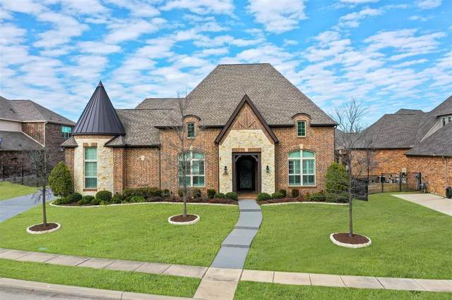 512 Forest Meadow Drive, Colleyville, TX 76034 (MLS #14506834) :: The Property Guys