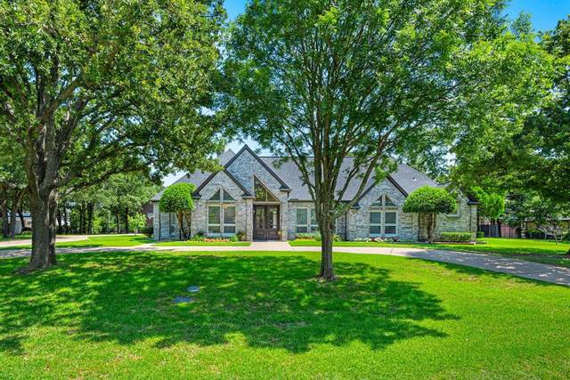 875 Harbor Court, Southlake, TX 76092 (MLS #14588925) :: Front Real Estate Co.