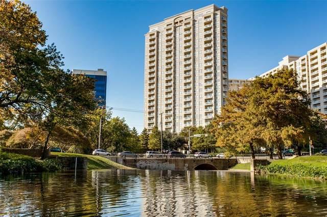 3225 Turtle Creek Boulevard #432, Dallas, TX 75219 (MLS #14564128) :: The Chad Smith Team