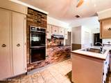 256 Country Club Road - Photo 46