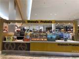 2800 South Center Mall - Photo 1