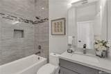 5136 45th Ave - Photo 13