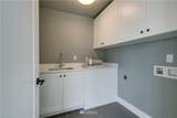 5316 80th Pl Sw (Unit 5) - Photo 25