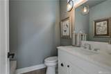 5320 80th Pl Sw (Unit 8) - Photo 4