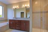 1188 Village Heights Place - Photo 12