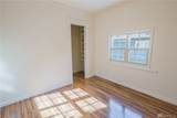609 Nanum St - Photo 17
