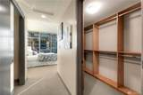 2033 2nd Ave - Photo 16
