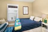 4015 Fremont Avenue - Photo 11