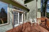 14709 238th Ave - Photo 17