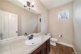 1225 Kiely Dr Se - Photo 4