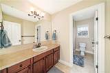 1225 Kiely Dr Se - Photo 15
