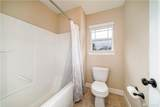 1225 Kiely Dr Se - Photo 16