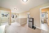 1225 Kiely Dr Se - Photo 23