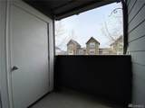 1650 25th Ave - Photo 17