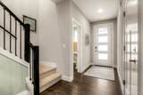 3103 126th St - Photo 3