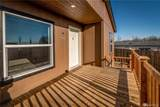8412 Lillian Wy - Photo 4