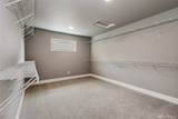 18710 135th (Lot 78) Street - Photo 24