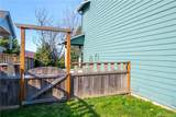 3211 Oakes Ave - Photo 31
