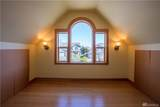 5923 Foxtail Ct - Photo 21