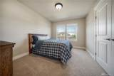 17418 135th Av Ct - Photo 23