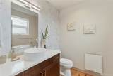 6521 36th Ave - Photo 20