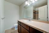 4864 Deerfield Place - Photo 12