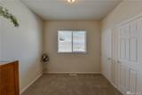 1542 Grover Ave - Photo 23