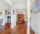 3251 Walnut Ave - Photo 4