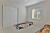 2119 147th Place - Photo 19