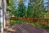 579 Camano Hill Road - Photo 5