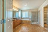 7522 222nd Av Ct - Photo 21